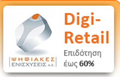 digiretail